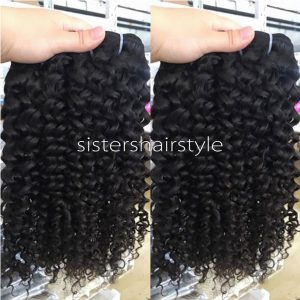 deep-curl